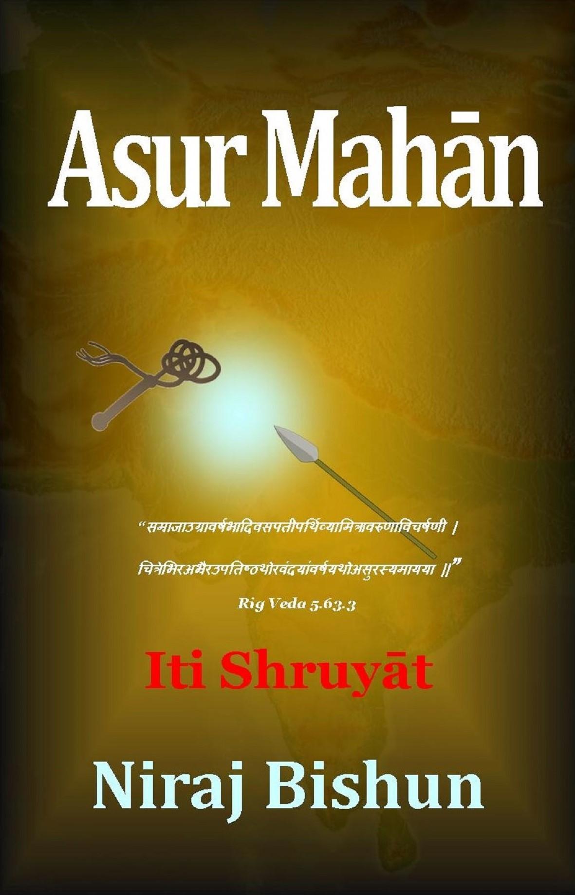 Asur Mahan