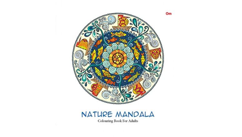 Coloring Book For Adults : NATURE MANDALA