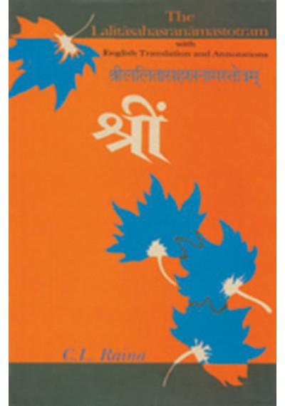 Lalita Sahasranama Stotram-Text with Interpretive Translation from Kashmir Sakta View Point