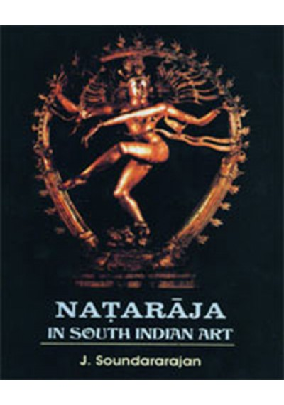 Nataraja in South Indian Art