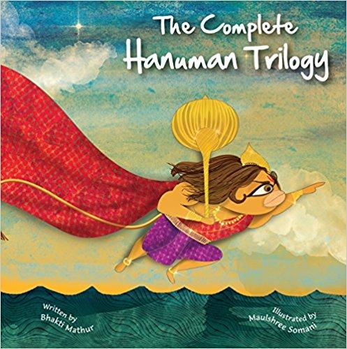 THE COMPLETE HANUMAN TRIOLOGY - The Amma Tell Me Hanuman Series - 3 book set