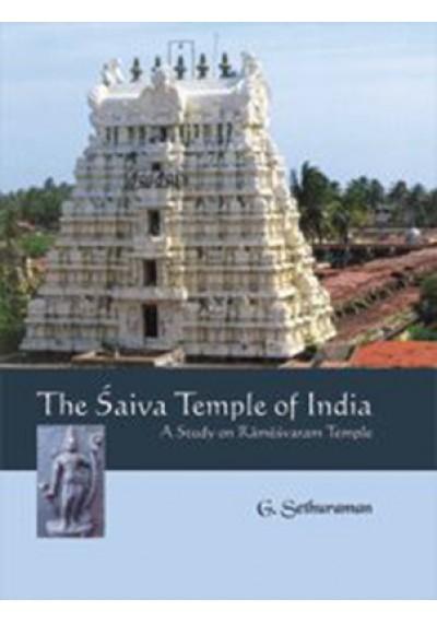 The Saiva Temple of India: A Study on Ramesvaram Temple
