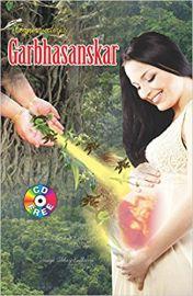 AYURVEDIYA GARBHASANSKAR - English- CD Free for listening benefit of every expectant mother