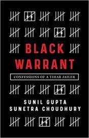 BLACK WARRANT - Sunil Gupta and Sunetra Choudhury