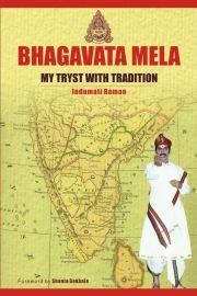 Bhagavata Mela (HB)