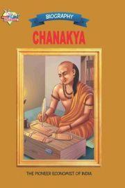 CHANAKYA-BIOGRAPHY-THE PIONEER ECONOMIST OF INDIA