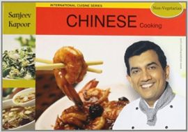 Sanjeev Kapoor's CHINESE COOKING international cuisine series Non-Vegetarian