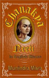 Chanakya Neeti in English rhyme