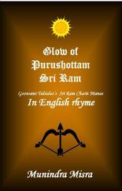 Glow of Purushottam Sri Ram