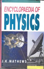 Encyclopaedia of Physics (Set of 5 Volumes) - J.K. Mathews