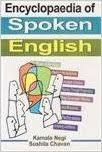 Encyclopaedia of Spoken English (Set of 5 Volumes) - Kamala Negi & Sushila Chavan
