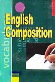 English Composition - T. K. Sitalakshmi