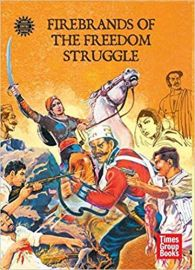 Amar Chitra Katha: Firebrands of the Freedom Struggle(Set of 5 books)