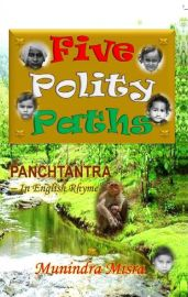 Five Polity Paths (Panchtantra) in English rhyme