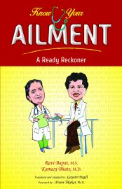 Know Your Ailment