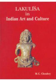 Lakulisa in Indian Art & Culture