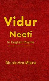 Vidur Neeti in English rhyme