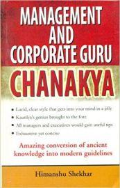 MANAGEMENT GURU - CHANAKYA - Amazing conversation of ancient knowledge into modern guidelines.  - NEPALI