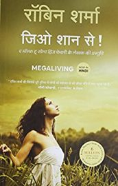 MEGALIVING : 30 Days to a Perfect Life - HINDI