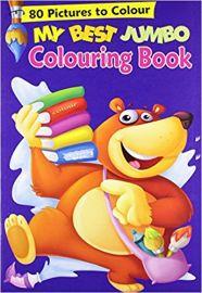 My Best Jumbo COLOURING BOOK