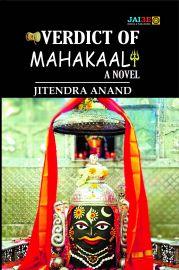 Verdict of Mahakaal