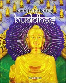 MANIFESTATIONS OF BUDDHAS - SHASHIBALA