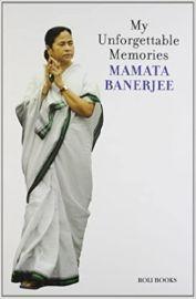 My Unforgettable Memories - MAMTA BANERJEE