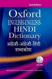 OXFORD ENGLISH-ENGLISH-HINDI DICTIONARY - 2nd Edition with DVD