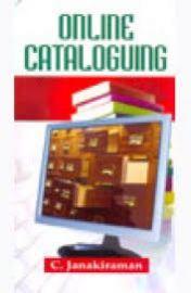 Online Cataloguing - C. Janakiraman