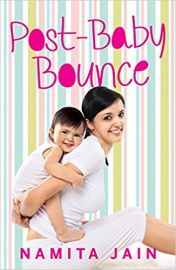 POSTBABY BOUNCE
