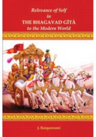Relevance of Self in The Bhagavad Gita to the Modern World
