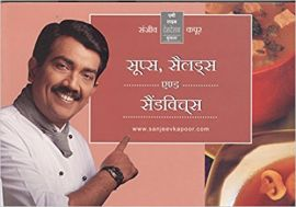 SOUPS, SALADS & SANDWICHES - By Sanjeev Kapoor