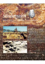 Saundaryashri : Studies of Indian History, Archaeology, Literature & Philosophy (Festschrift to Professor Anantha Adiga Sundara)