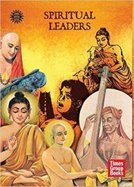 Amar Chitra Katha: Spiritual Leaders(Set of 5 books)