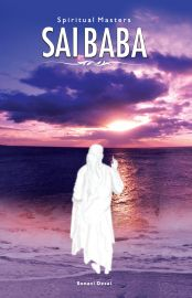 Spiritual Masters: Sai Baba