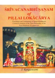 Srivacanabhusanam of Pillai Lokacarya