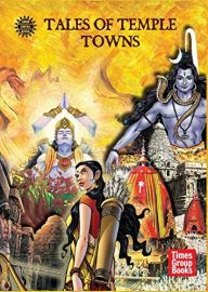 Amar Chitra Katha: Talesof Temple Town(Set of 5 books)
