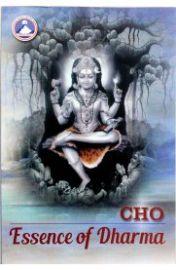 Essence of Dharma - Volume 1