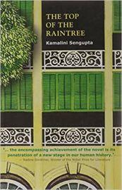 The Top of the Raintree - Kamalini Sengupta
