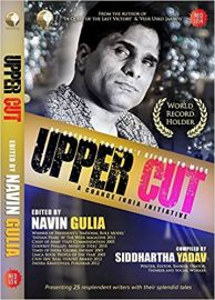 AN ODYSSEY YOU CAN'T AFFORD TO MISS: UPPER CUT : A CHANGE INDIA INITIATIVE - WORLD RECORD HOLDER