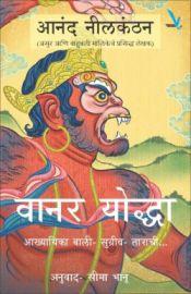 Vanar Yodha