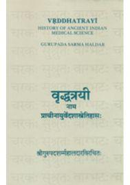 Vridhatrayi - History of Ancient Indian Medical Sciences