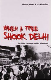 When a Tree Shook Delhi: The 1984  Carnage and its Aftermath - MANOJ MITTA, H S PHOOLKA