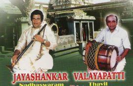 ஜெய்சங்கர் நாதஸ்வரம்  வளையப்பட்டி தவில் - Tiruvizha R Jeisankar Naathasvaram Valaiyappatti Tavil- Thiruvizha R Jayashankar Nadhaswaram Valayapatti Thavil