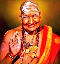 கந்தர் அநுபூதி - Kanthar Anupoothi - Kandhar Anupooti- Kandar Anuboodhi - Kantar Anooboothi